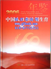 穷查理年鉴_北京人口年鉴
