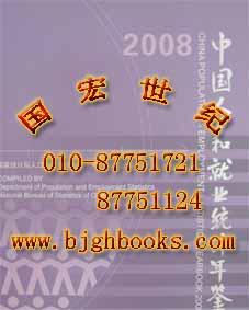 内蒙古人口统计_全国各省市人口统计
